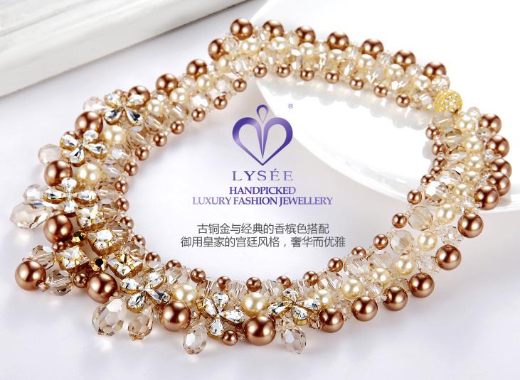 lysee,水晶珍珠,水晶珠子