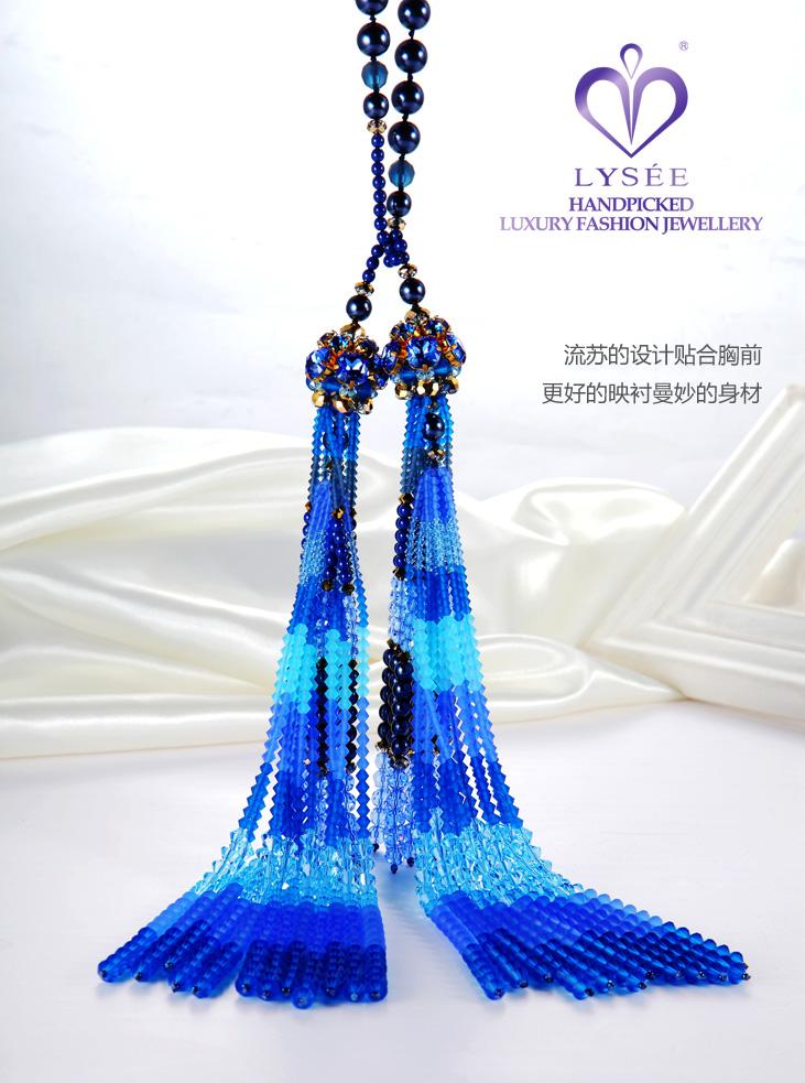 lysee,水晶珠子,流苏项链
