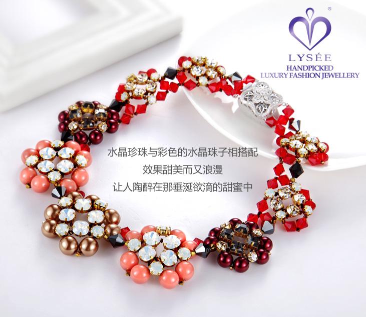 lysee,水晶珍珠,项链